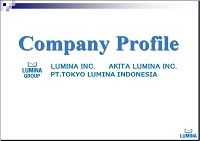 Company profile(English)